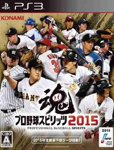 Descargar Pro Yakyuu Spirits 2015 [DUAL][JPN][HR] por Torrent